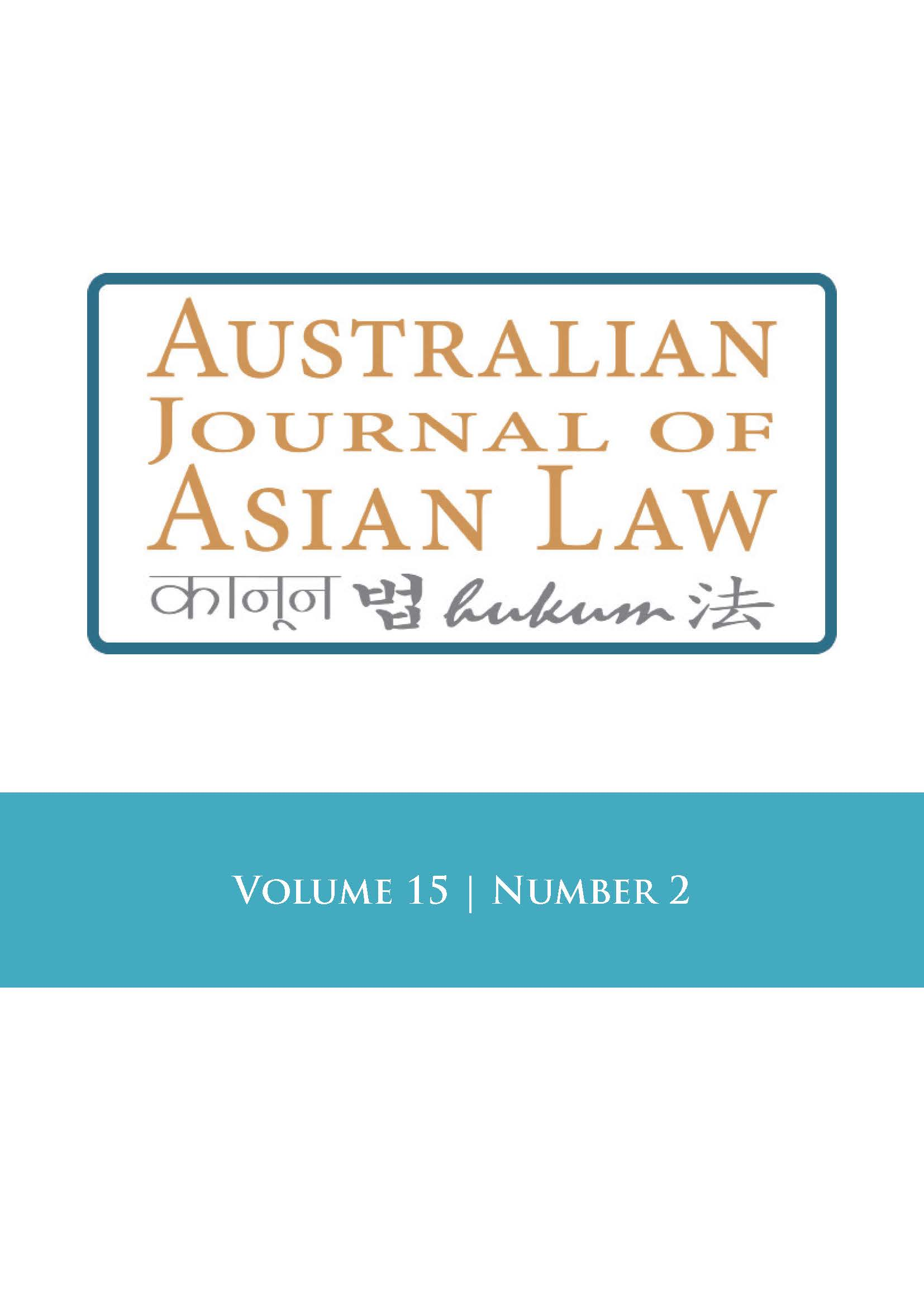 Australian Journal of Asian Law (Volume 15 Number 2)