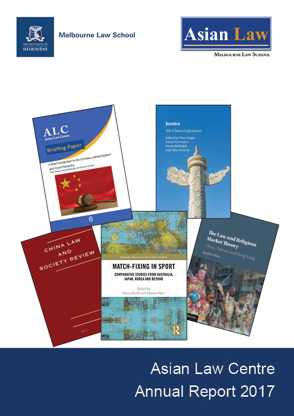 ALC Annual Report 2017